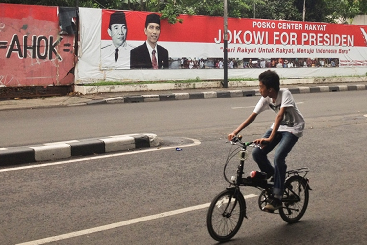 Focus on Indonesia